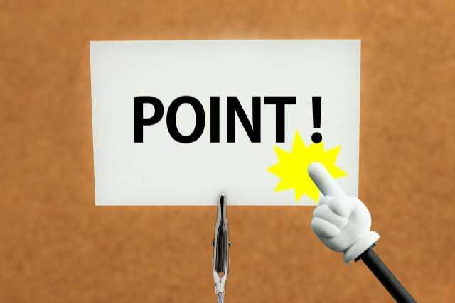 POINTの文字をさす指し棒
