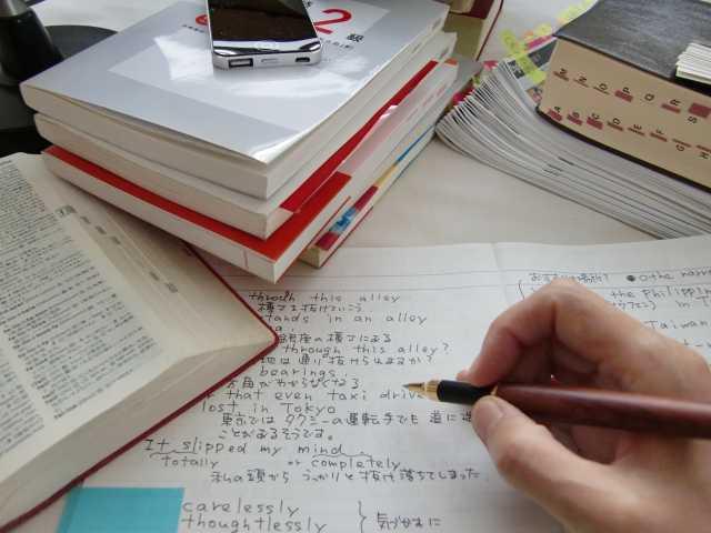 英語の勉強をする